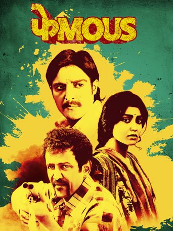 Phamous Poster