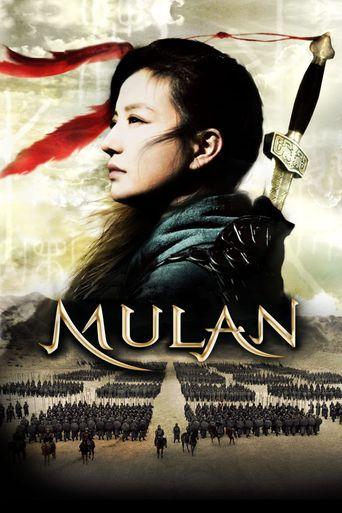 Mulan: Rise of a Warrior Poster