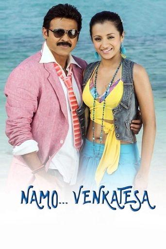 Namo Venkatesha Poster