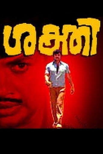 Sakthi Poster
