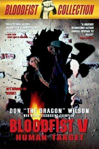 Bloodfist V: Human Target Poster
