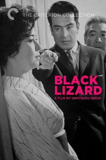 Black Lizard Poster