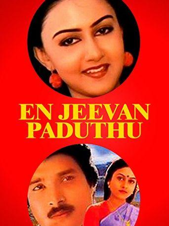En Jeevan Paaduthu Poster