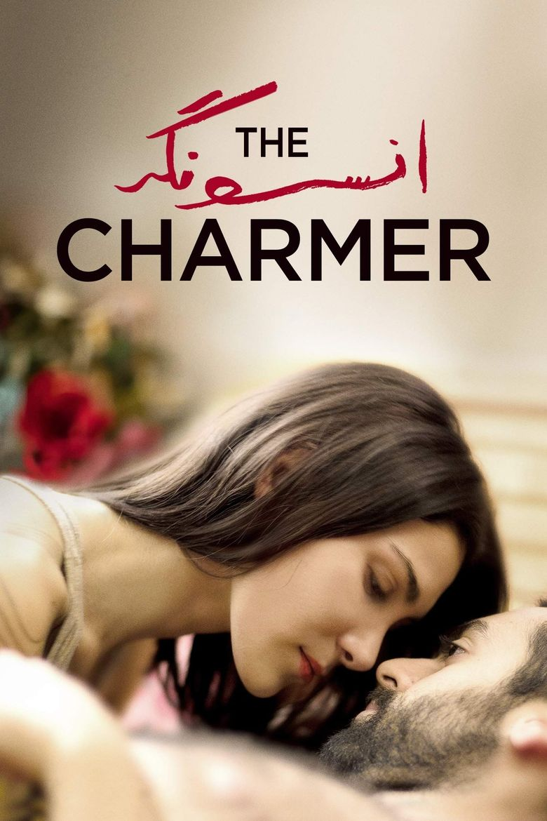 The Charmer Poster
