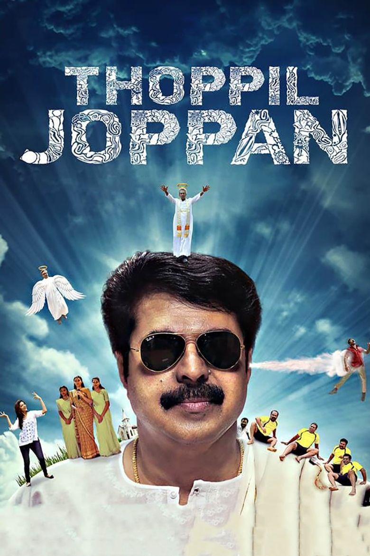 Thoppil Joppan Poster
