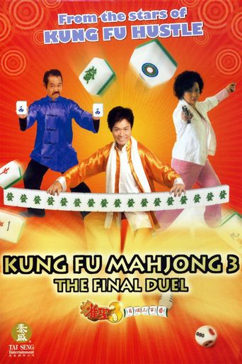 Kung Fu Mahjong 3: The Final Duel Poster