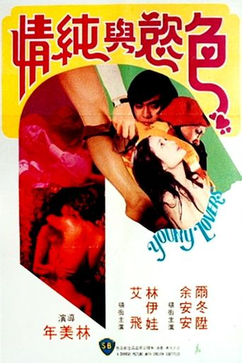 Young Lovers Poster