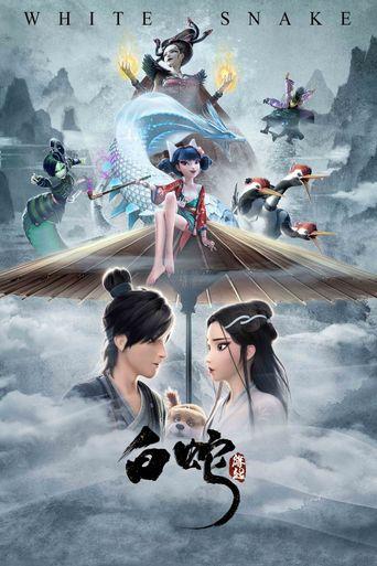 White Snake Poster