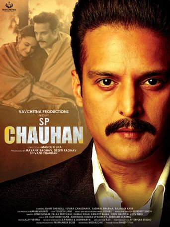 SP Chauhan Poster