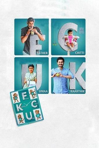 FCUK: Father Chitti Umaa Kaarthik Poster