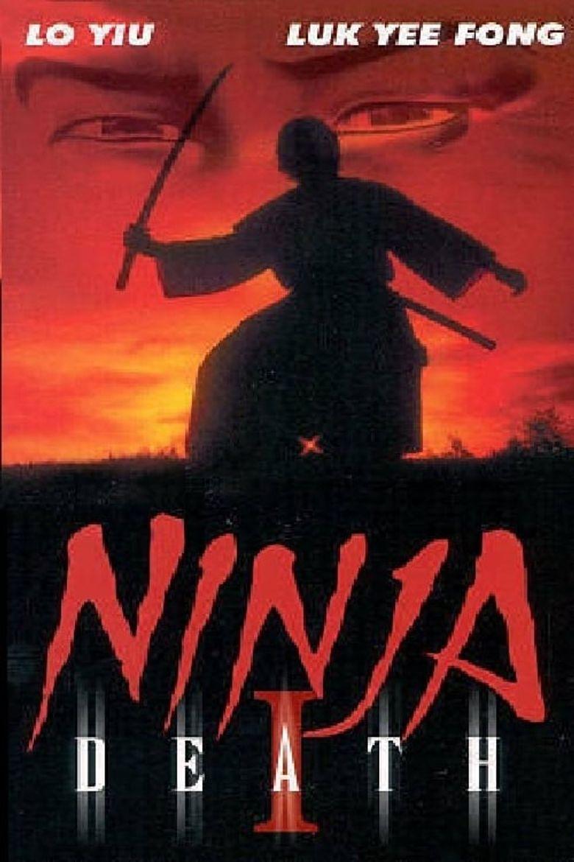 Ninja Death Poster