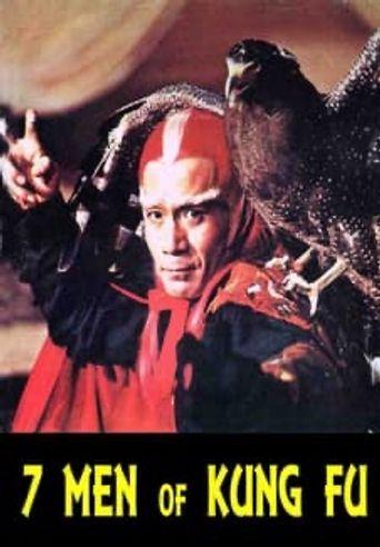 Seven Men of Kung-Fu Poster