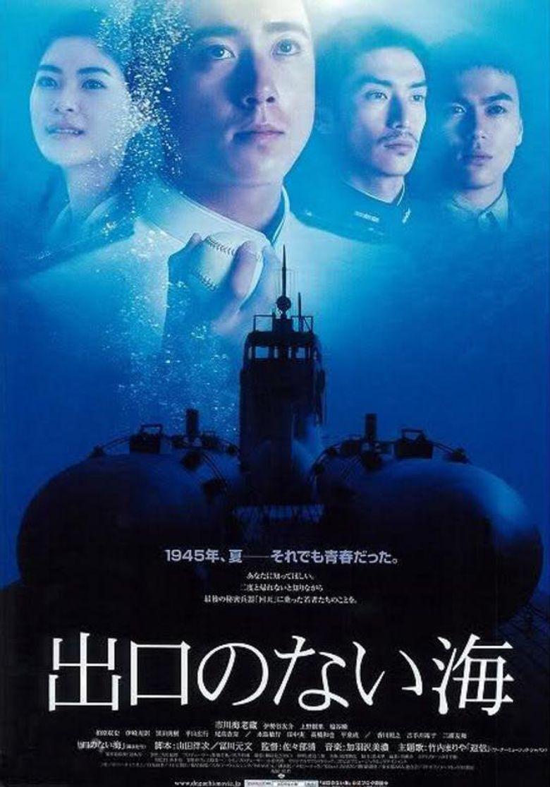 Kaiten - Human Torpedo War Poster