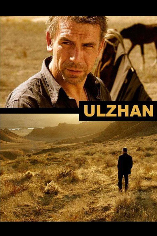 Ulzhan Poster