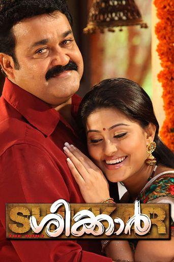 Shikkar Poster