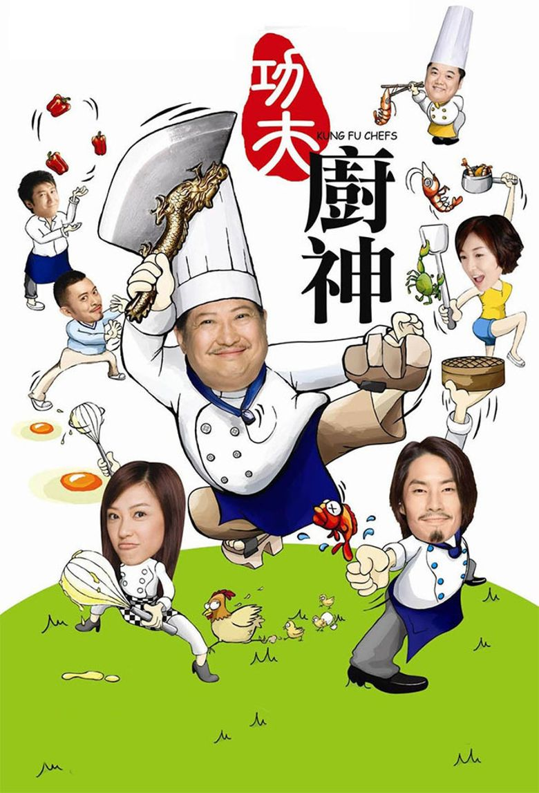 Kung Fu Chefs Poster