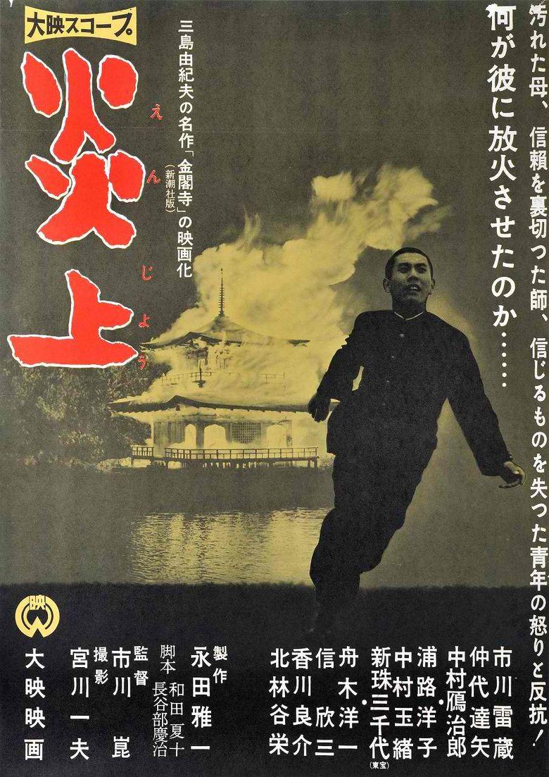 Conflagration Poster
