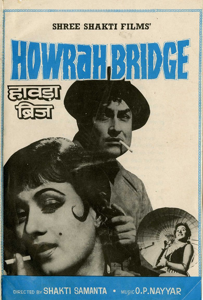 Howrah Bridge Poster