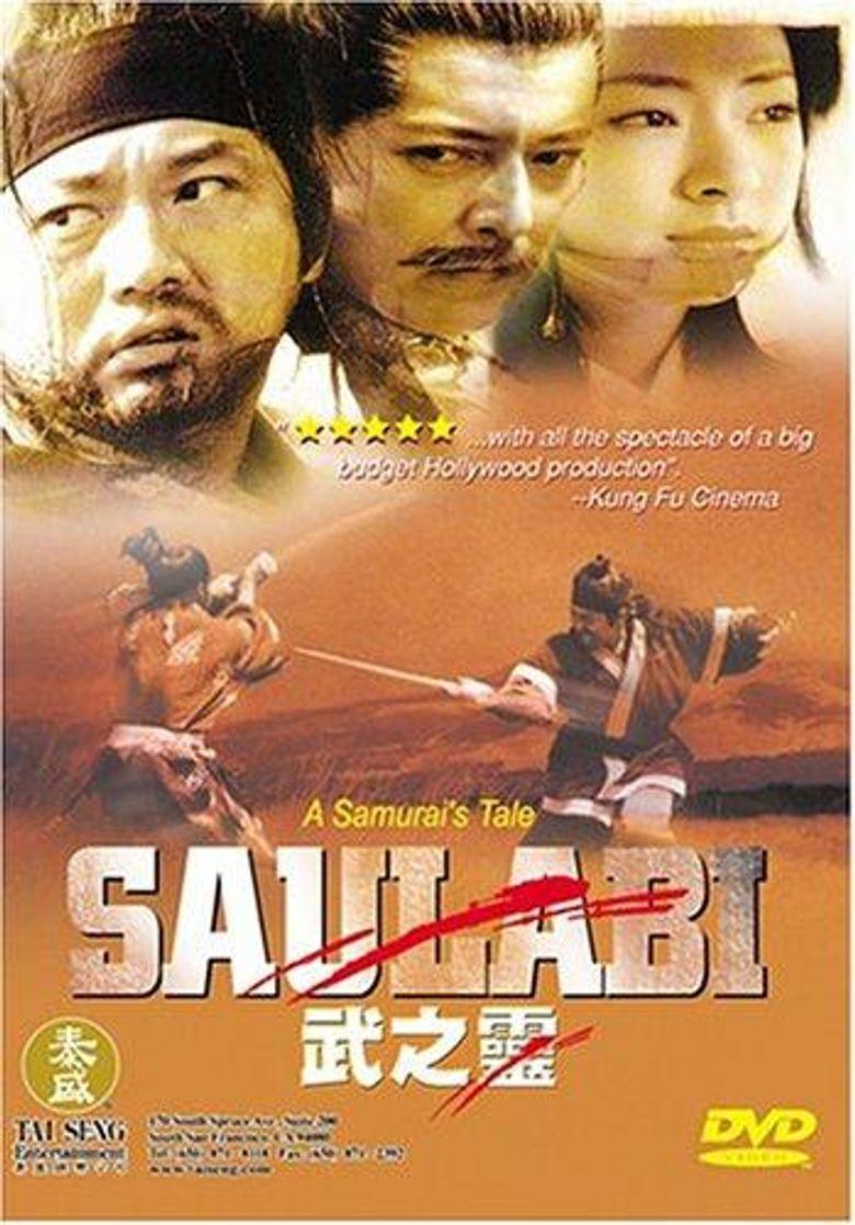 Saulabi Poster