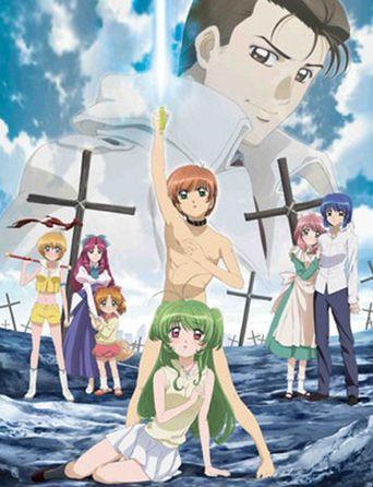 Inukami! The Movie: Tokumei Reiteki Sousakan Karina Shirou! Poster