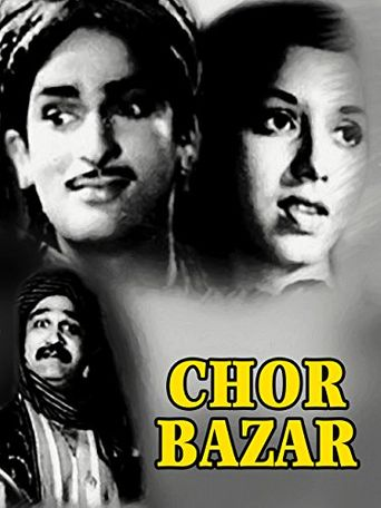 Chor Bazaar Poster