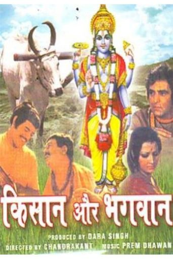Bhagat Dhanna Jatt Poster