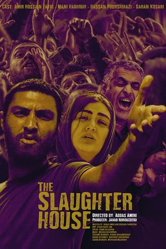 The Slaughterhouse Poster
