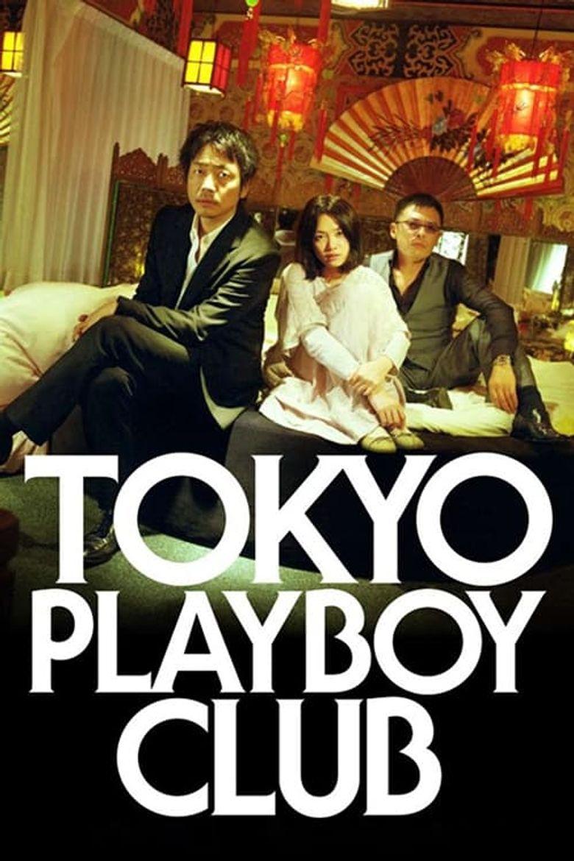 Tokyo Playboy Club Poster