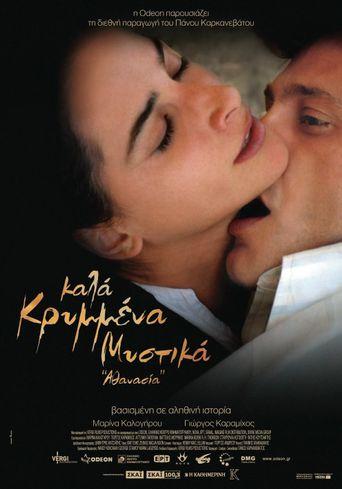 Well Kept Secrets: Athanassia Poster
