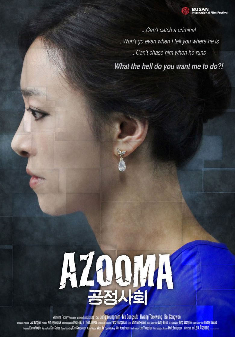 Azooma Poster