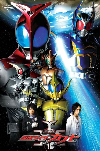 Kamen Rider Kabuto: God Speed Love Poster