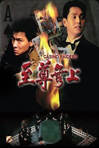 Casino Raiders Poster