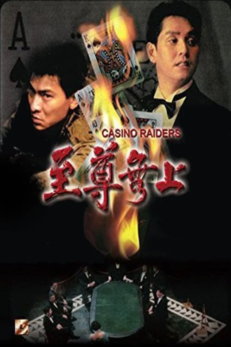 Casino Raiders Poster