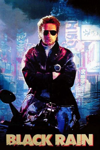 Watch Black Rain