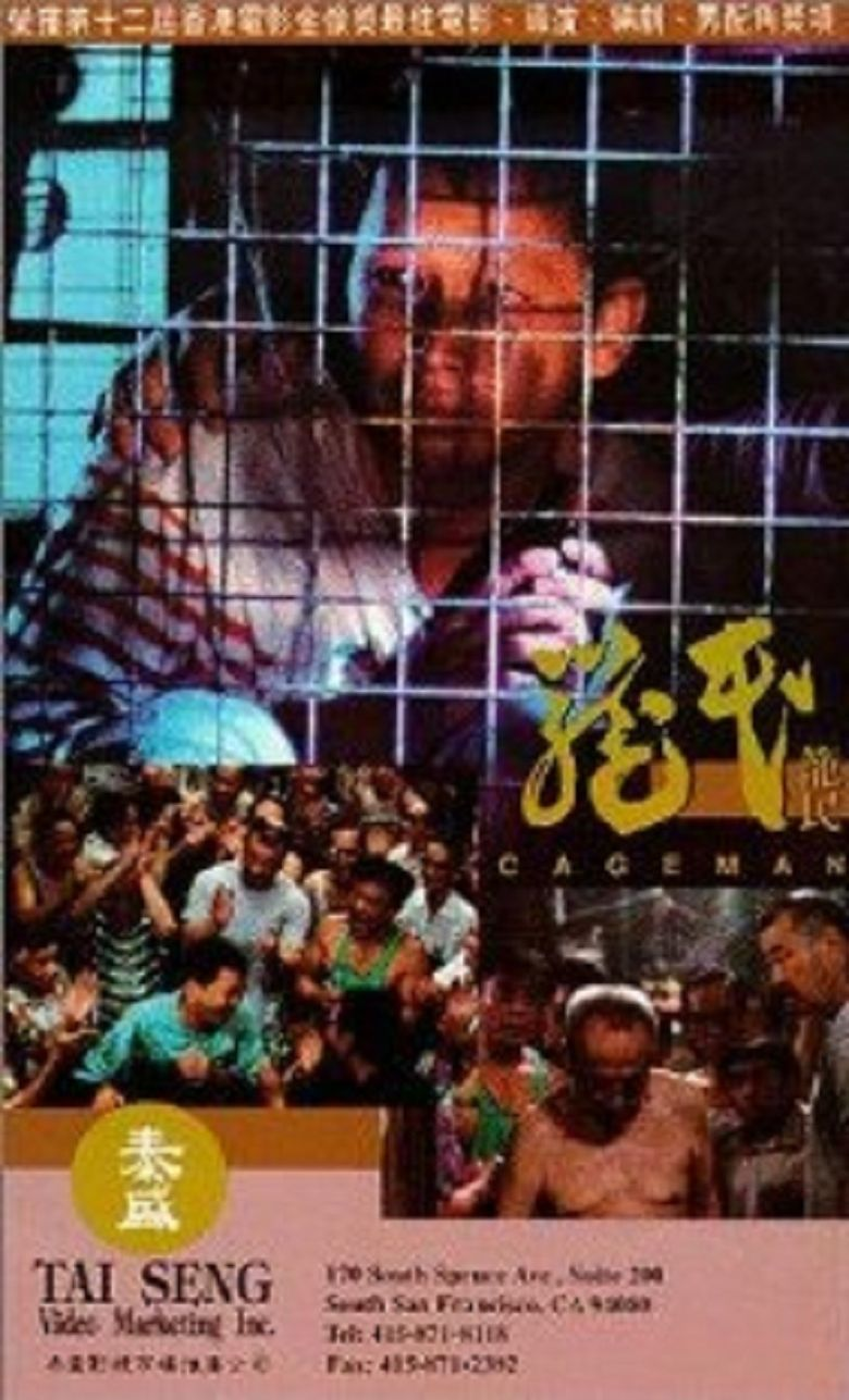 Cageman Poster