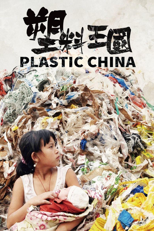 Plastic China Poster
