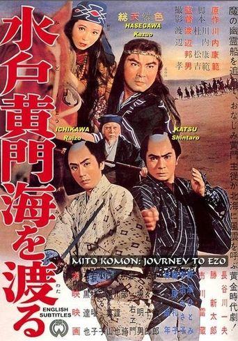 Mito Komon's Journey to Ezo Poster