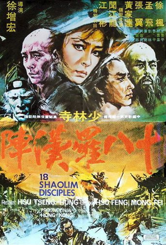 18 Shaolin Disciples Poster