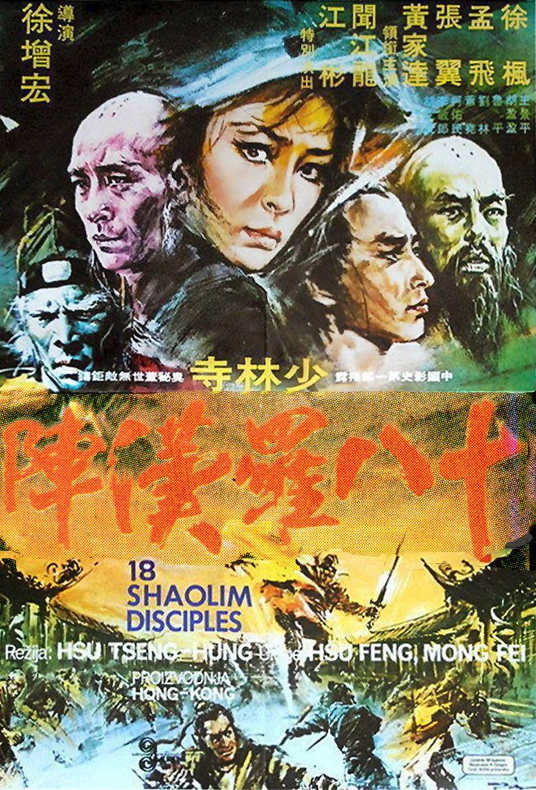 18 Shaolin Disciples Poster