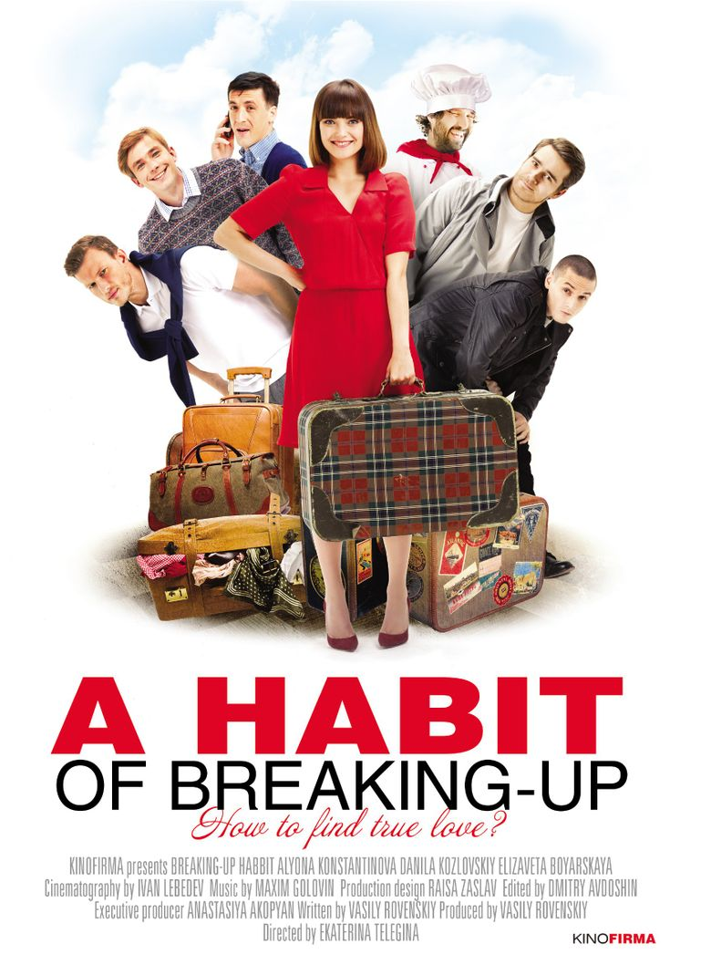 A Habit of Breaking-Up Poster