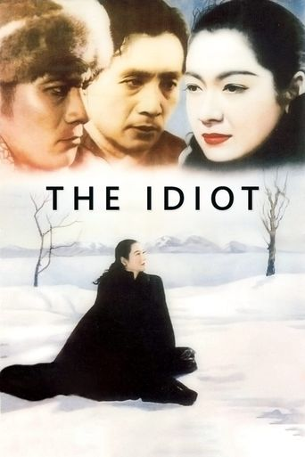 Watch The Idiot