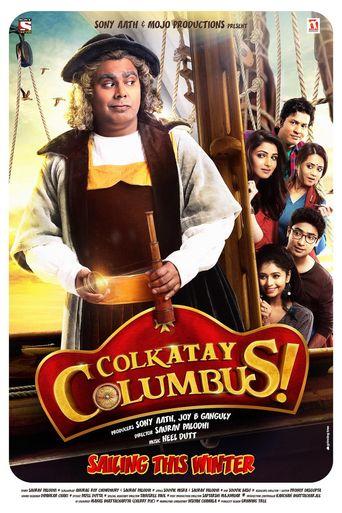 Colkatay Columbus Poster