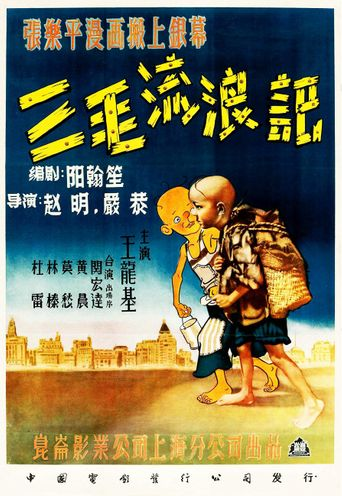 An Orphan on the Streets Poster
