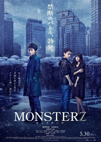 Monsterz Poster