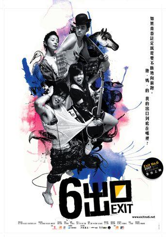 Exit No. 6 Poster