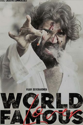 World Famous Lover Poster