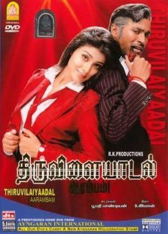 Thiruvilaiyadal Aarambam Poster
