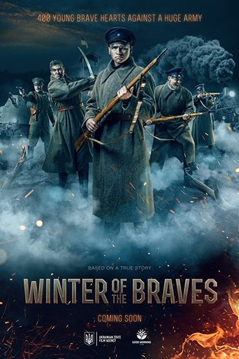Winter of The Braves Poster
