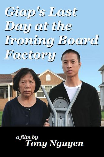 Giap's Last Day At The Ironing Board Factory Poster