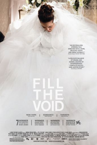 Fill the Void Poster